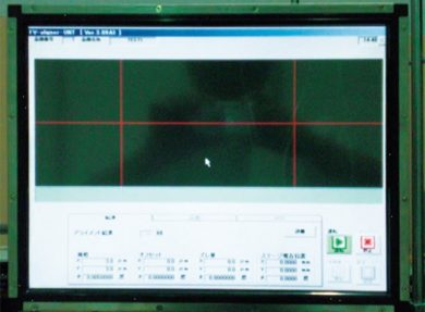 MS80SD_MS102SD-CCD-Monitor-panel-for-CCD-camera-min