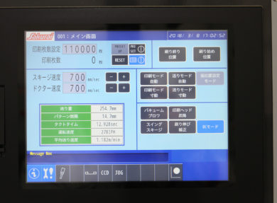 Numerical-control-from-touch-panel